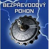 bezpřevodový zadní pohon pro elektrokolo
